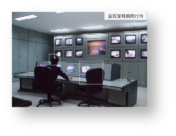 监控安防工程厂家